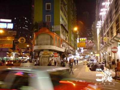 尖沙咀街頭