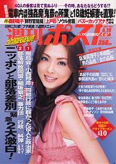 weeklypost20070518