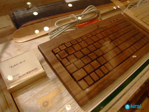teclado de madera