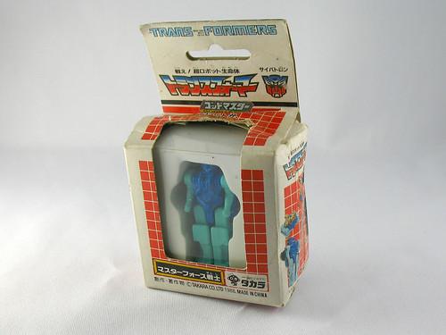 Takara G1 Masterforce Godmaster Aquastar