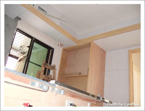 廚房的間照線板