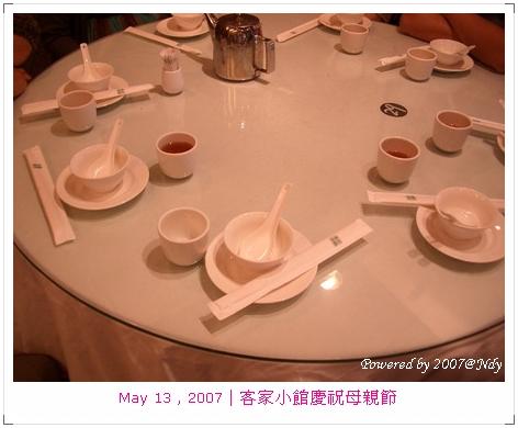 客家小館吃飯慶祝母親節