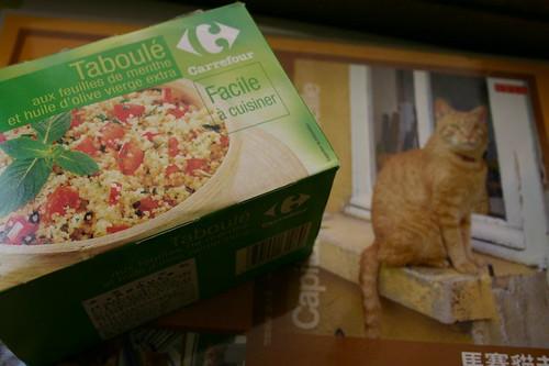 Taboulé跟馬賽貓老大好搭配 :)