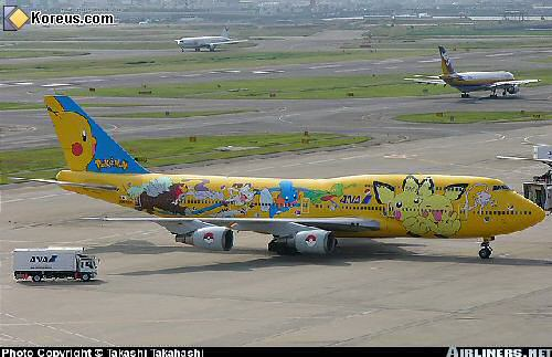 avion_pokemon_mini