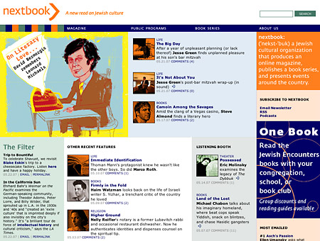 Nextbook.org home page, May 22, 2007