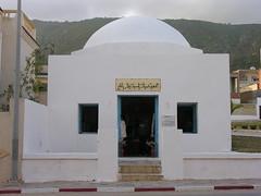 Siege de l'Association de la Sauvegarde de la ville de Ghar El Melh