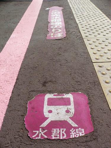 at railway platform