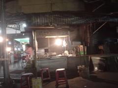 [吃] 永貞路262巷臨??腐 (2)