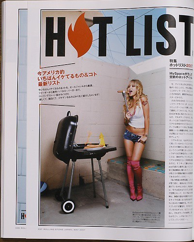 RS-HotList-USA2