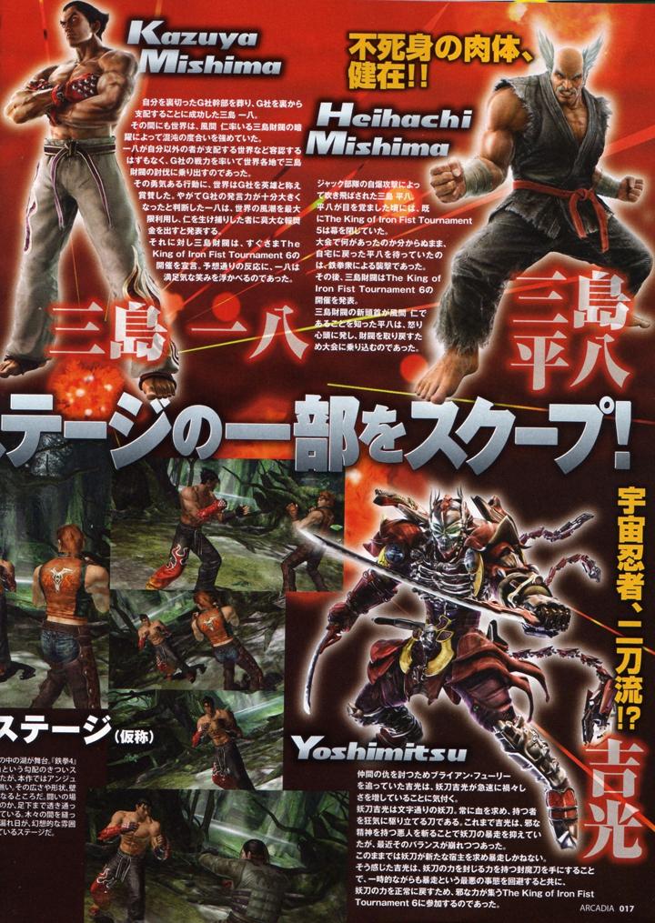 Yoshimitsu S New Look Yay Or Nay Tekken 6 Forum Neoseeker Forums