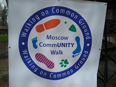 CommUNITY Walk Banner