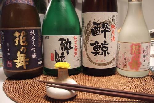 cyber tasting sake