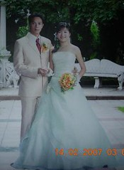 em shinh ti (inferno2007) Tags: thui mu lm hnh