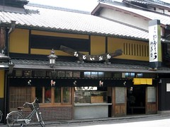 2007.5.27 神馬堂やきもち1 上賀茂神社脇