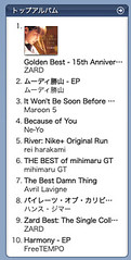 ZARD albums are top albums in iTunes Store Japan.