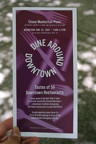 Dine Around Downtown Flyer/map