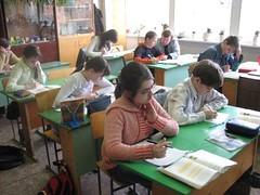 Урок английского языка в 6а классе