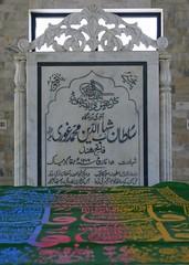 IMG_1198 (mafimushkala) Tags: pakistan tomb punjab  ghori sohawa ghauri  shahabuddin