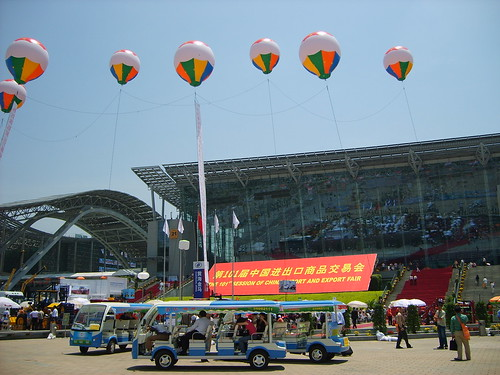 China Import and Export Fair Outside