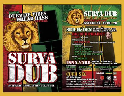 SuryaDubAprilPosterweb