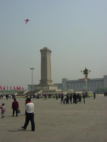 primera vista de Tiananmen