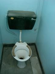 Robben Island Toilet