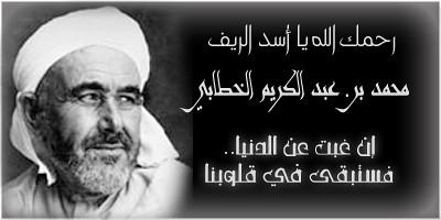 تهنئة العيد 501790743_5737baa5e0