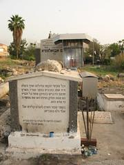 Hayyim (Chaim) Abulafia tomb_1081 (hoyasmeg) Tags: cemetery grave israel palestine tomb galilee 18th wikipedia jew jewish judaism rabbi hebrew pilgrimage 18thcentury smyrna abulafia tiberias views50 views25 rabbinical chaimabulafia hayyimabulafia hoyasmeg