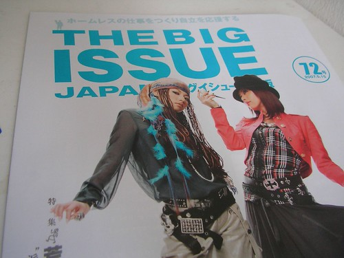 The Big Issue #72