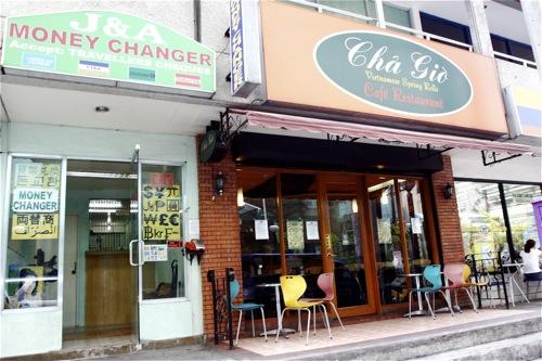 Cha Gio Vietnamese - 1