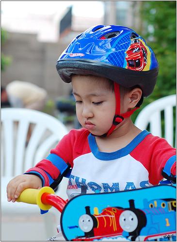 adan bike 1
