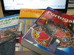 葡萄牙旅遊