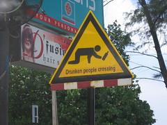 Drunks Crossing
