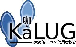 kalug Unofficial logo (fireworks editable)