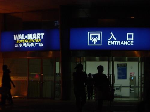 Walmart chino