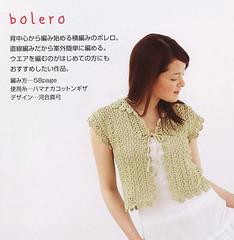 Crochet6451_16_Cropped