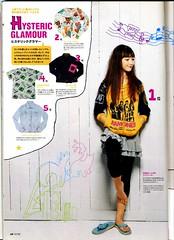 Hysteric Glamour (SUNNNI) Tags: fashion magazine japanese cutie
