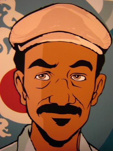Havana Jim
