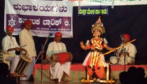 Yakshagana 1