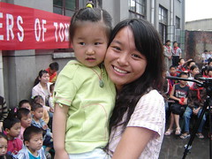 DSC02729 (dortyee) Tags: china redstar