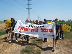 kishon small -     (Zalul Environmental Association) Tags: water israel environmental activism              zalul