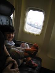 I'm On A Plane!