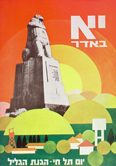 087 (alex2go) Tags: china old israel oldschool retro communism posters zion ussr shamir      alex2go