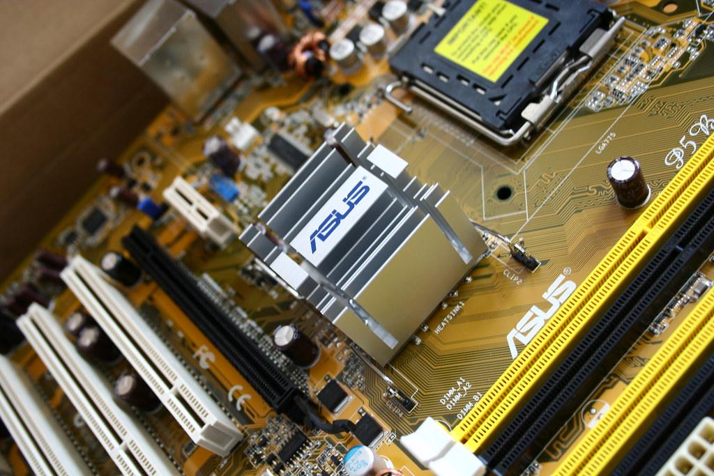 asus p5b motherboard #1