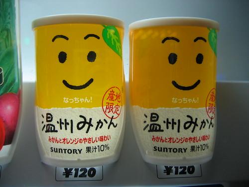 kawaii drink