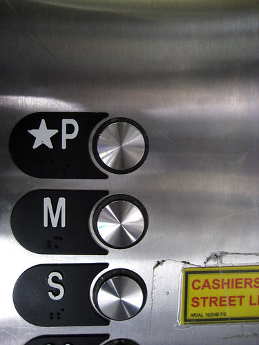 The PMS Elevator