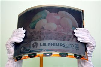 lg-philips-1_r