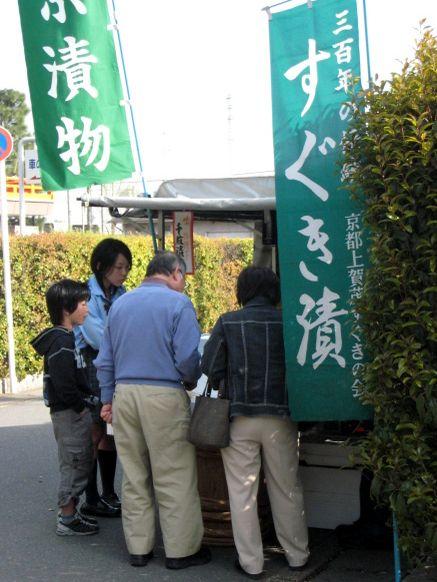 京都・城南宮63 上賀茂のお漬け物屋さん