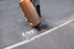 New Boiler #57