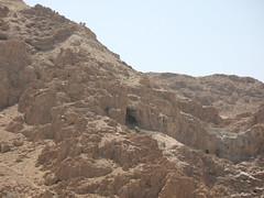 The Scrolls Cave where dead sea scrolls found